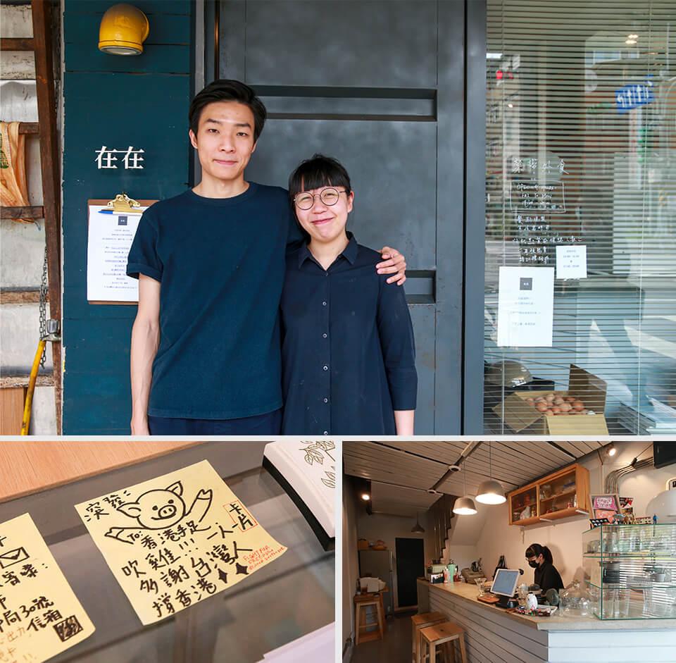 Sam與Hebe三年前來台。他們說,台灣人與人的距離是相近的。記者許正宏/攝影