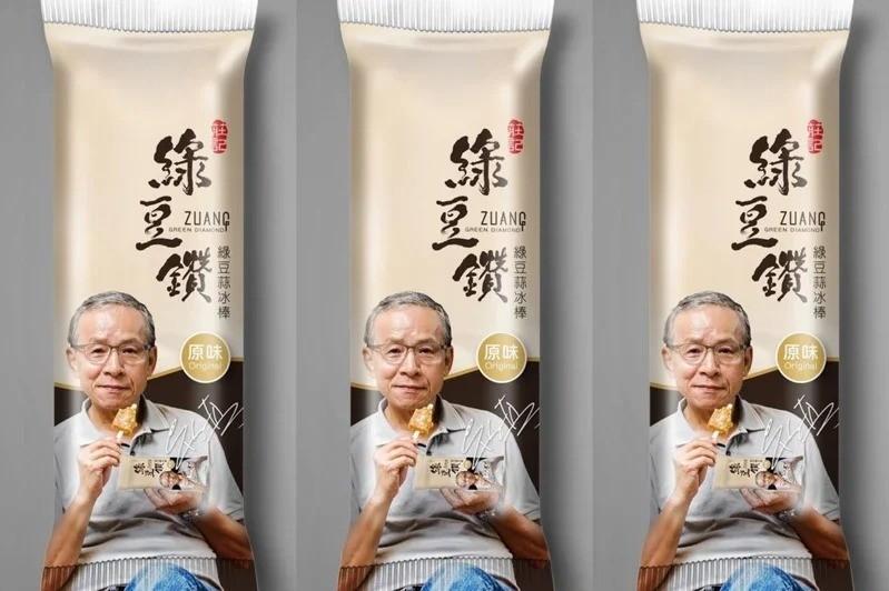 「莊記綠豆鑽冰棒」外層包裝印上吳念真導演的照片。圖/莊記綠豆鑽冰棒