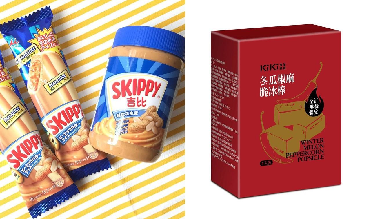 家樂福推出花生夾心雪糕(左)、kiki冬瓜椒麻脆冰棒(右)。圖/家樂福提供
