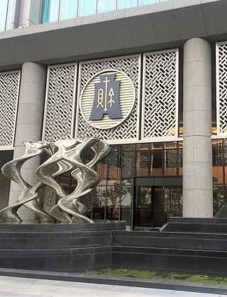 財政部將修正稅捐稽徵法 最重罰一億