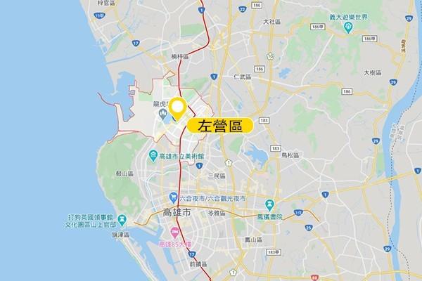 左營區。圖/Google Map