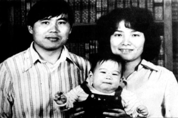 美國卡內基美隆大學統計系助理教授陳文成全家。圖取自陳文成基金會