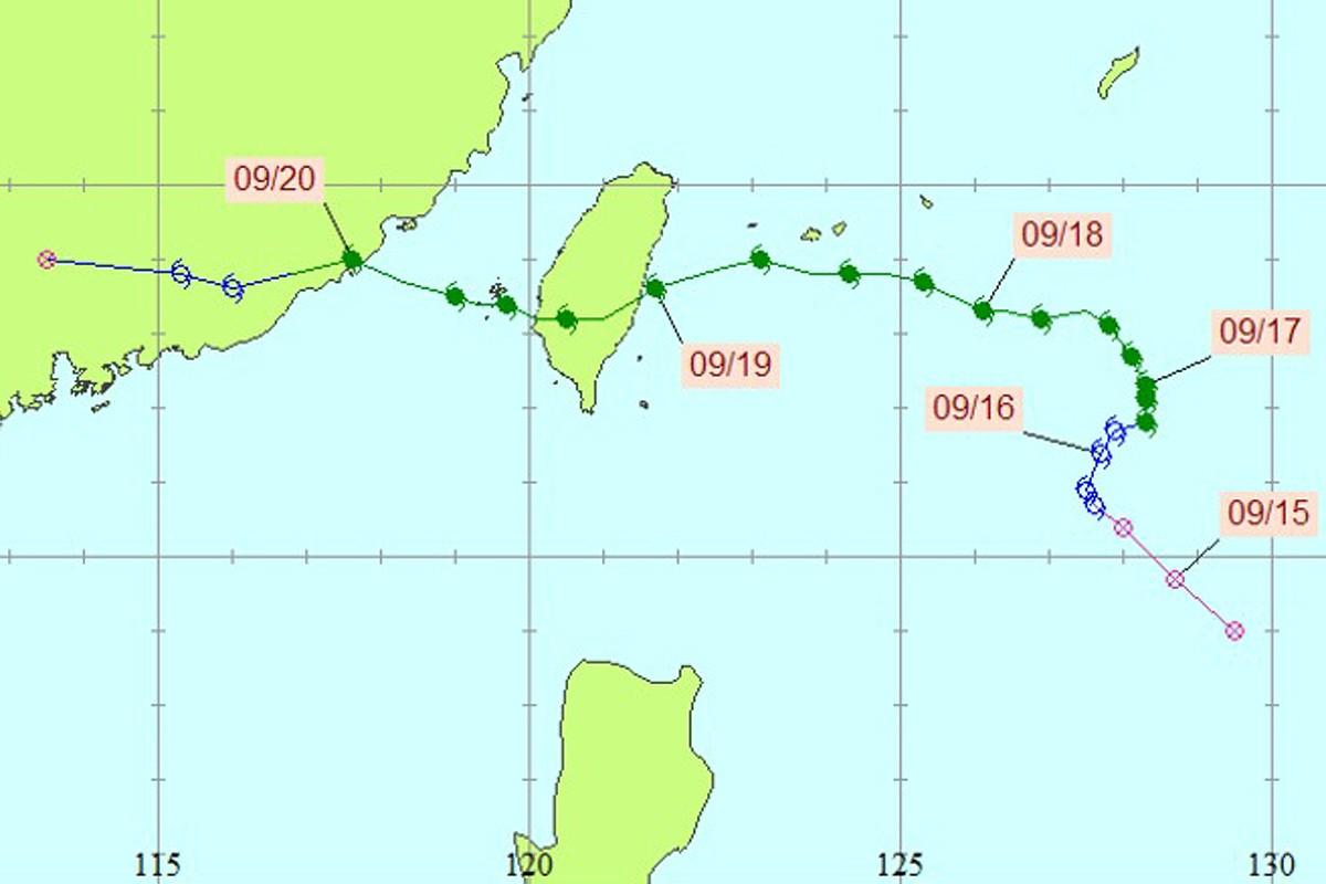 凡那比颱風。圖/全球災害事件簿