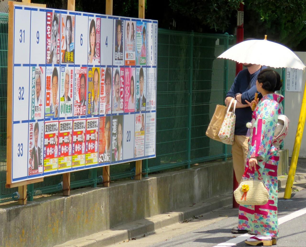 日本首相並非人民直選,人民能決定的是有機會成為首相的國會議員。聯合報系資料照