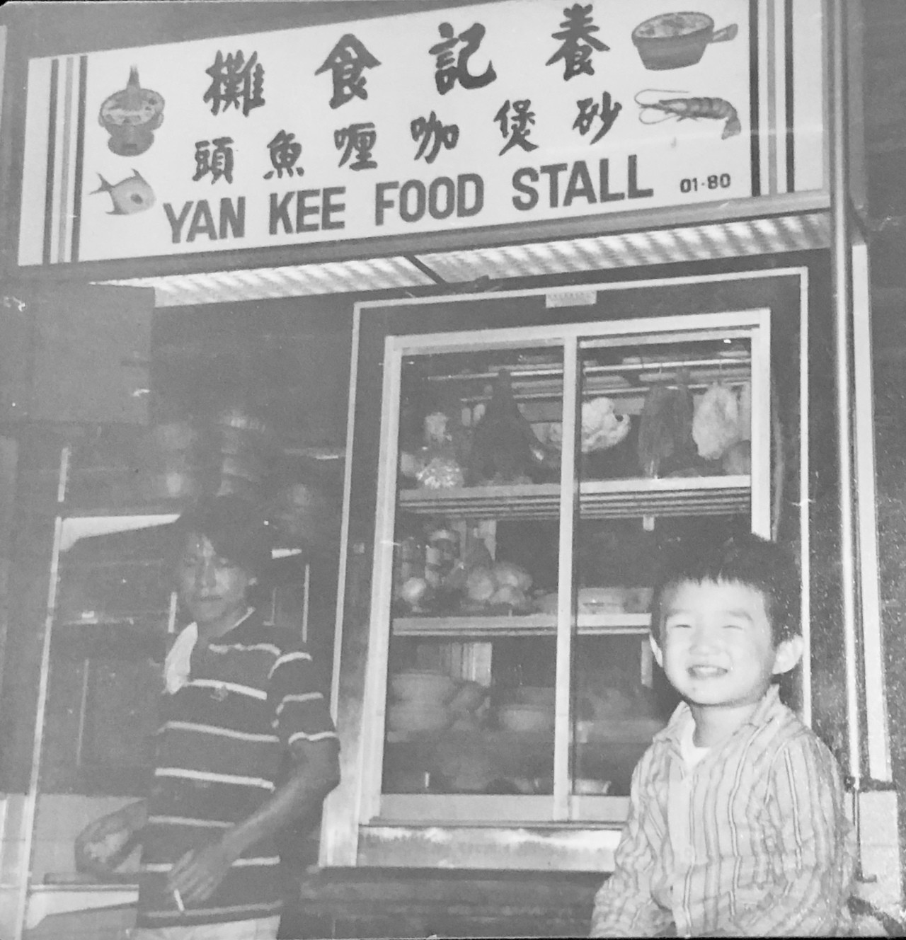 林恬耀自小在父親開設的餐廳長大。圖/林恬耀提供