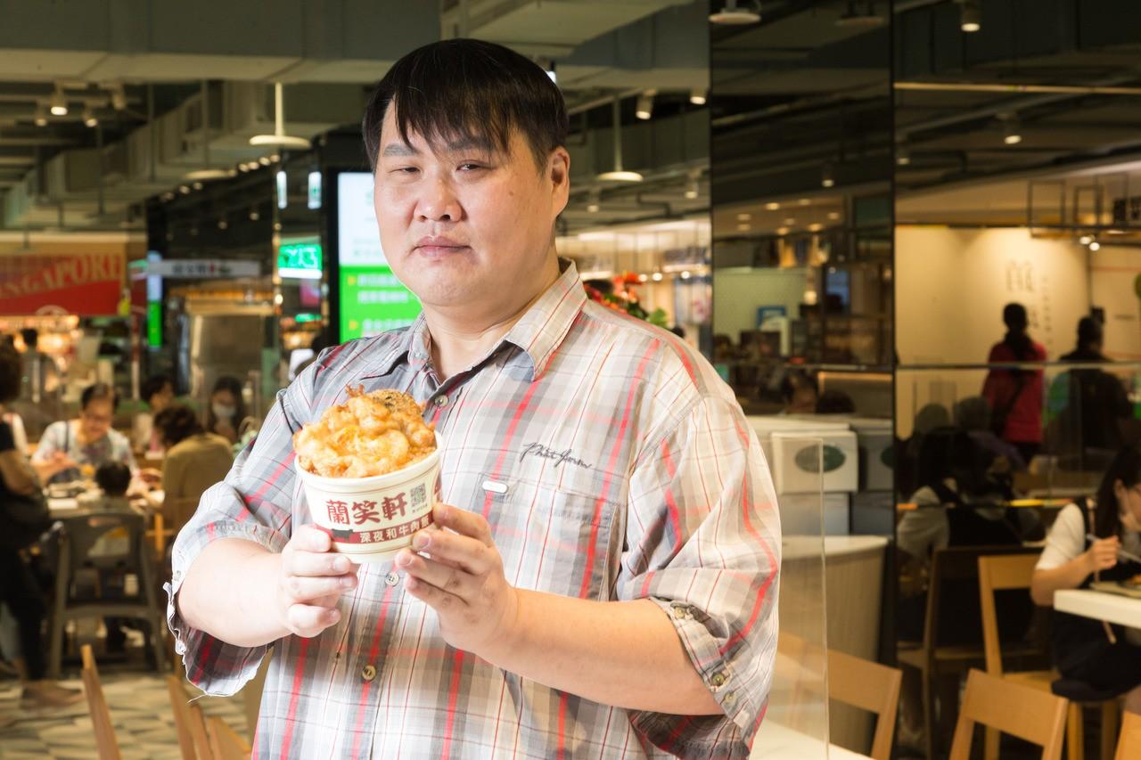 蘭笑軒負責人蘭小明表示,套餐針對忠孝SOGO特製。記者陳立凱/攝影
