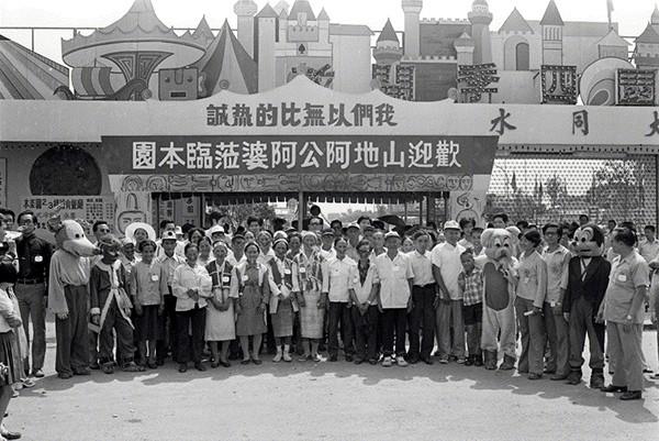 1974年,來自新竹鄉的阿公阿婆在大同水上樂園門口留影。圖/聯合報系資料照