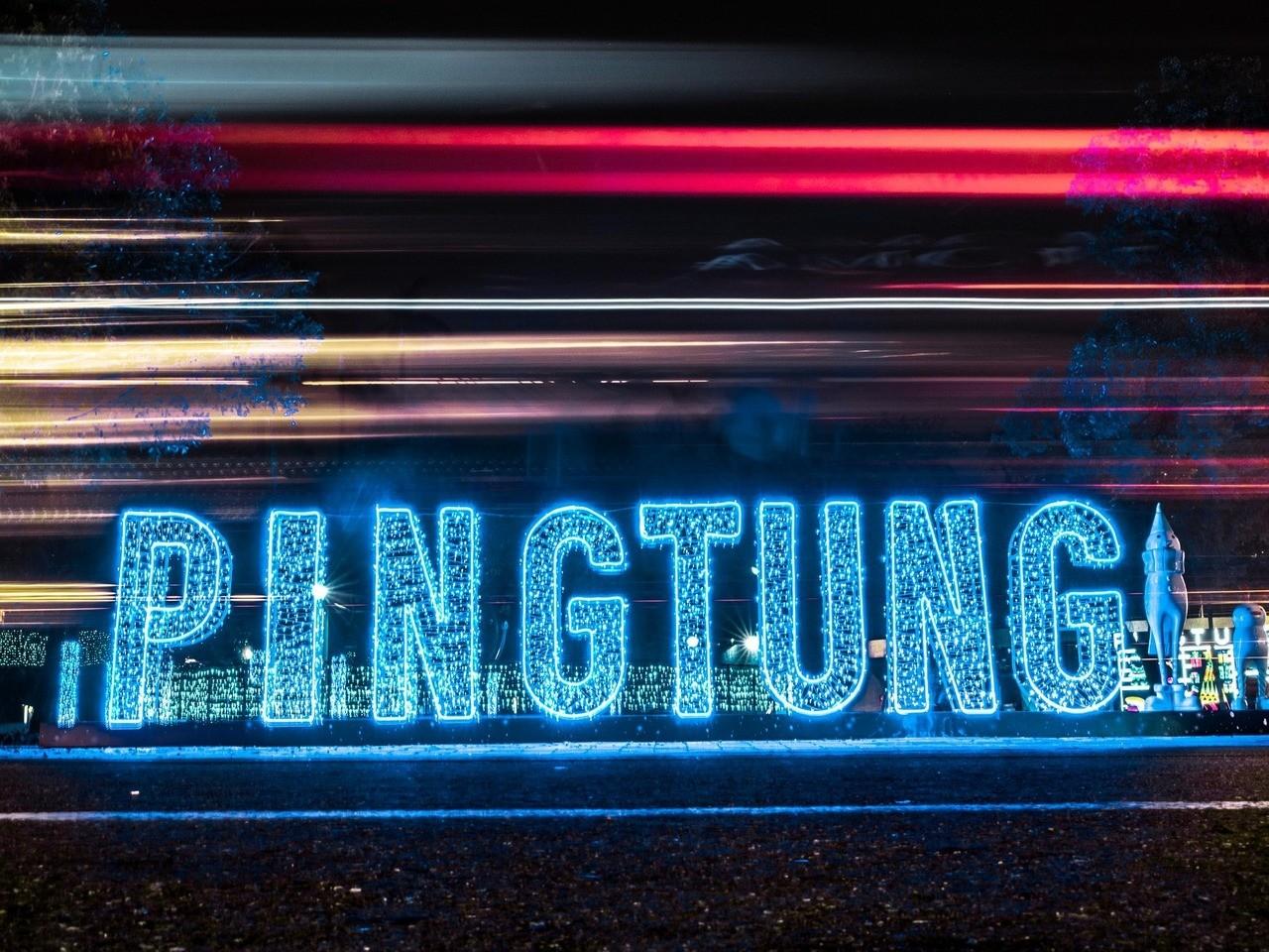 2020屏東耶誕節以青藍色調為基調。圖擷自潘孟安臉書