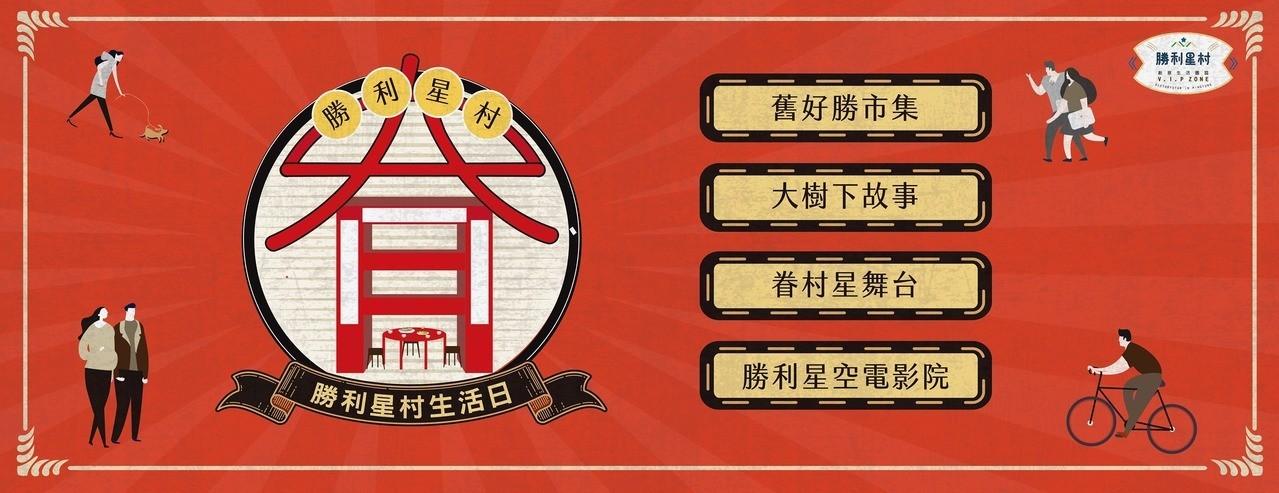 圖擷自官方臉書。