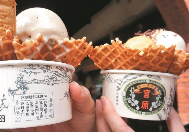 宮原眼科賣冰淇淋 驅動台中舊市區