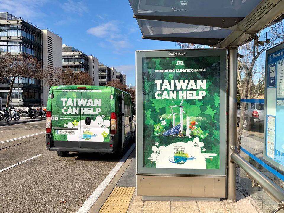聯合國氣候會議登場 馬德里「街頭喊話」:台灣可幫忙