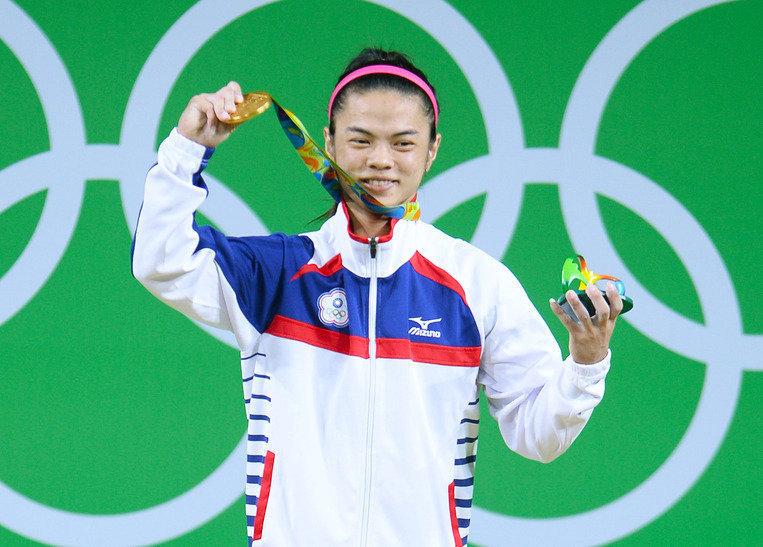 8月8日 里約奧運台奪一金二銅