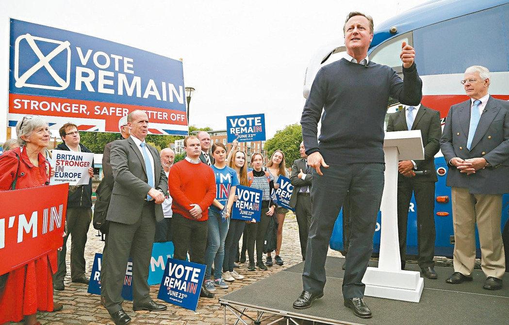 6月24日 英國公投脫歐
