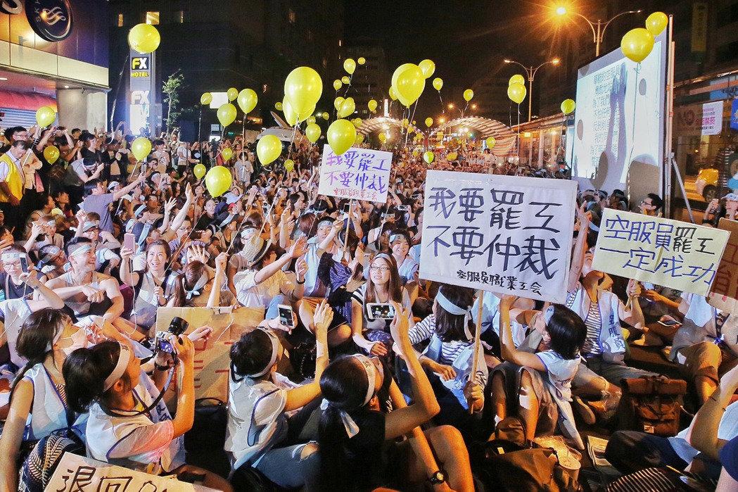 6月24日 華航空服員罷工