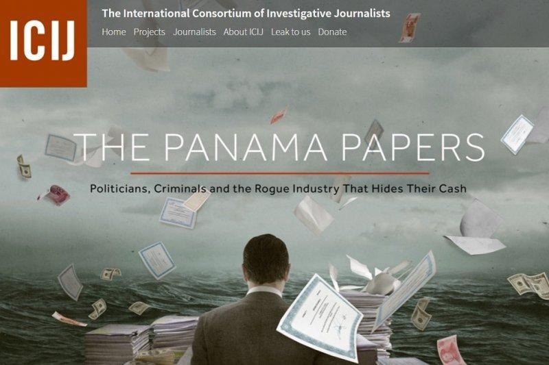 4月5日 巴拿馬文件洩密案