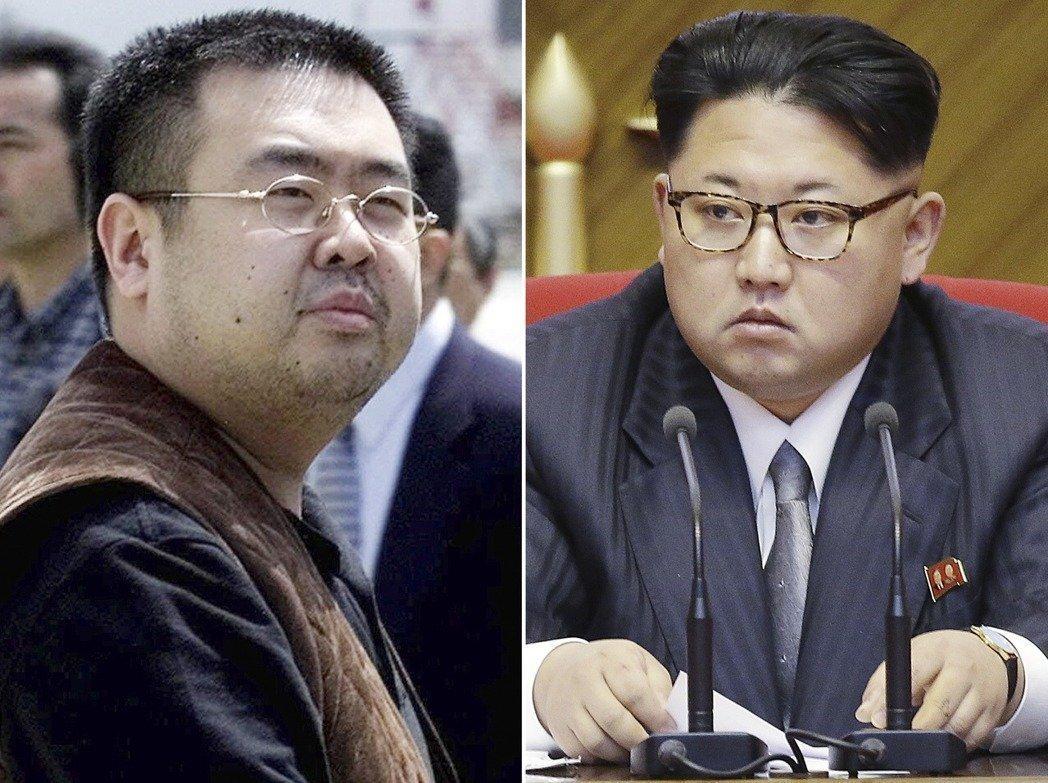 17日 馬來西亞要北韓提供金家DNA