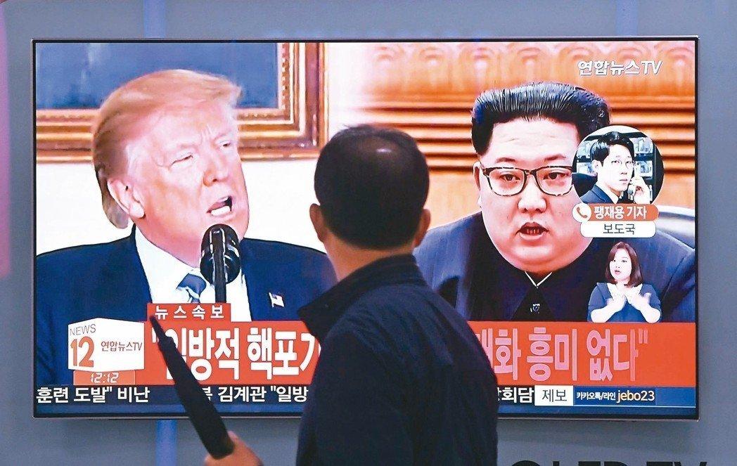 美韓軍演惹惱北韓 川金會生變?